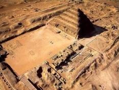 Step Pyramid